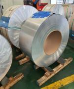 韩国进口铝卷铝板总计300多吨