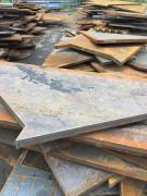 供应:钢板利用料