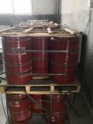 供应:供应优质钼铁、钒铁、钨铁。