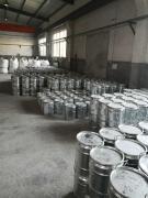 供应:长期现货供应钼铁、钒铁、钨铁。