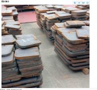 供应:废钢板利用材料