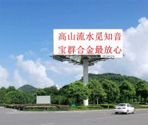 供应:南京宝群无锡现货低磷65高碳锰铁10-60
