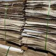 供应:浙江绍兴地区,出售30吨高温牛皮纸带膜