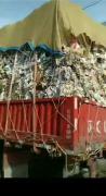 供应:安徽合肥地区,现金提报纸花纸,玖龙理文挑剔下来的碎杂纸