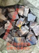 供应:南京宝群广汉公司现货65-75低磷高锰