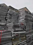 供应:江苏无锡 回收新报纸2550一吨