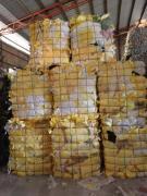 供应:供应黄白淋膜纸