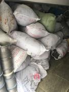 供应:废金刚线