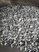 供應:破碎鋁