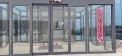 供應:鋼化鍍膜玻璃幕墻