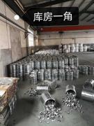 供應:清河縣重諾金屬材料有限公司現貨供應鉬鐵、釩鐵、鎢鐵...