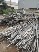 供应:废铝合金