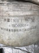 供应:电解锰2吨原袋包装。